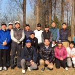 第128回ゴルフコンペ 2019年3月24日